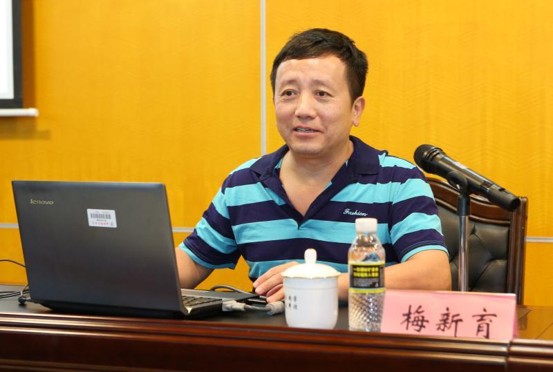 商务部专家梅新育到365bet亚洲官网网址作自贸区(港)建设辅导报告