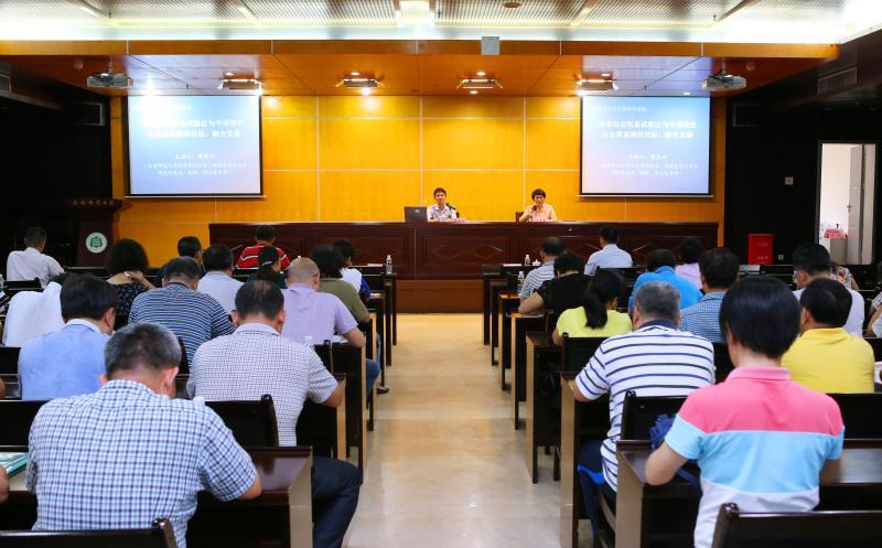 我校就海南自贸区和自贸港建设举办专场干部培训讲座