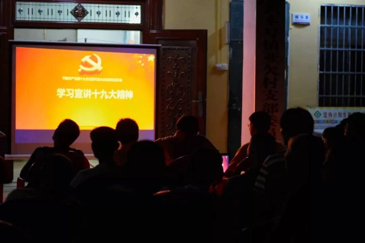 """青年之声·海南师范大学亚欠村暑期""""三下乡""""社会实践活动圆满完成"""