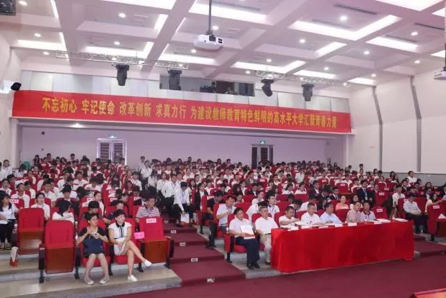 青年之声·我校召开第二十六次学生代表大会选举产生新一届学生会委员会委员
