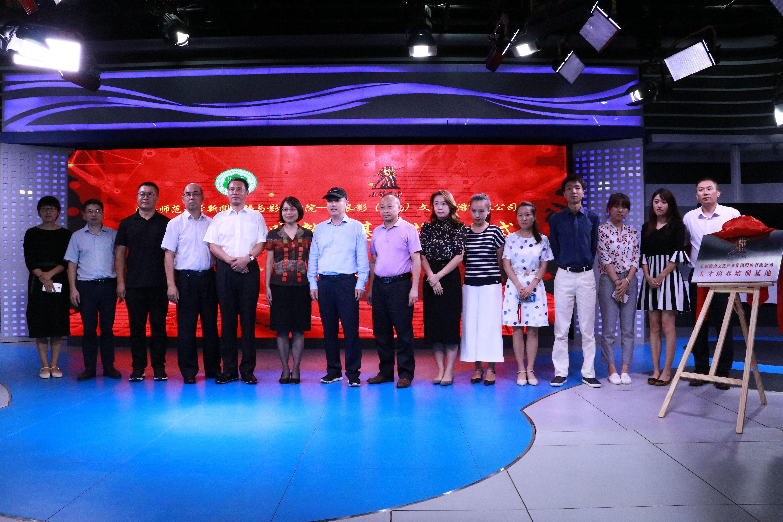365亚洲最新线路网址举行影视专业实践教学基地签约暨揭牌仪式
