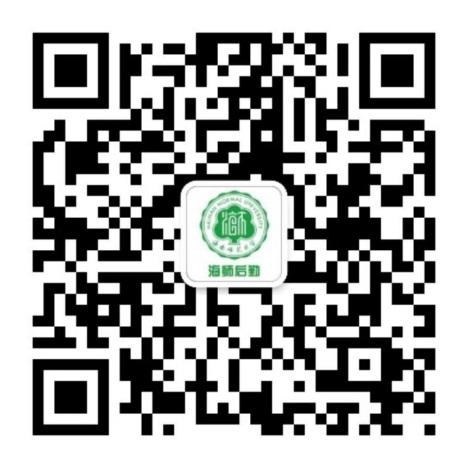 365bet亚洲官网新生网络及信息服务指南