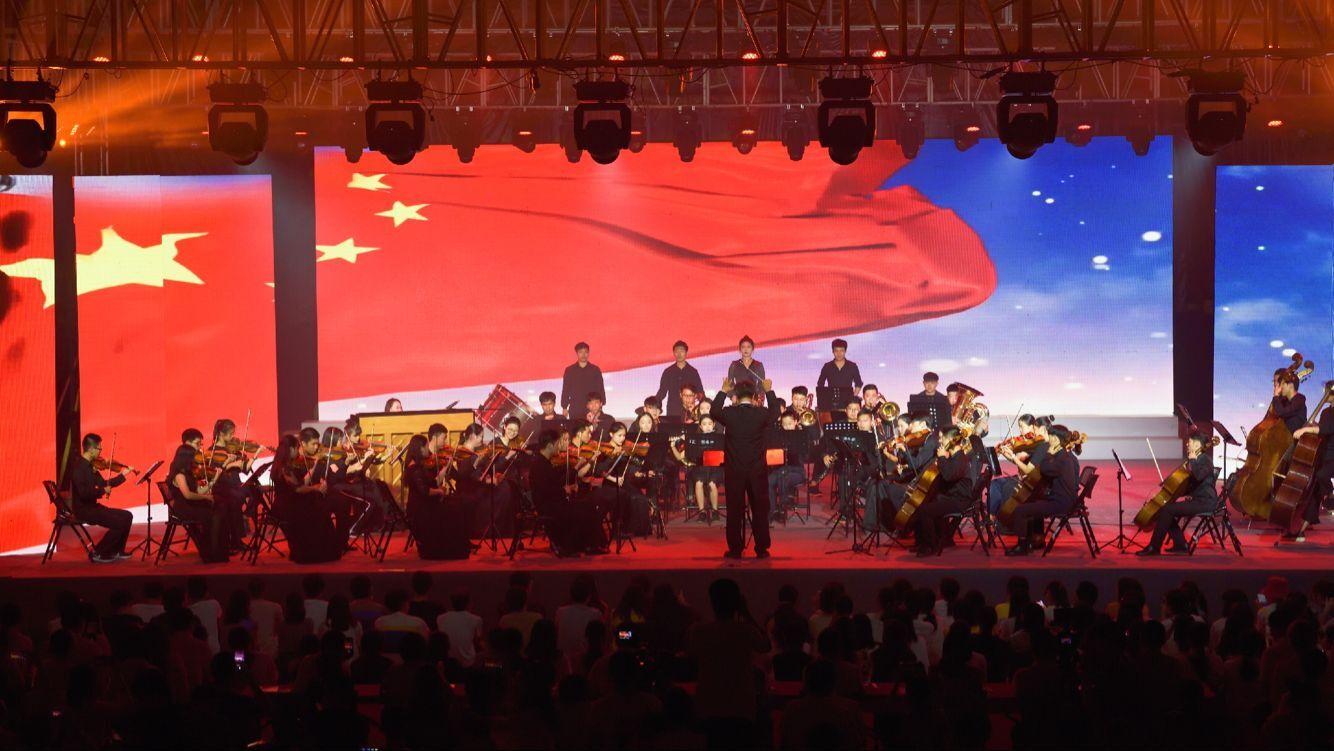 青年交响乐团教师节晚会首次演出