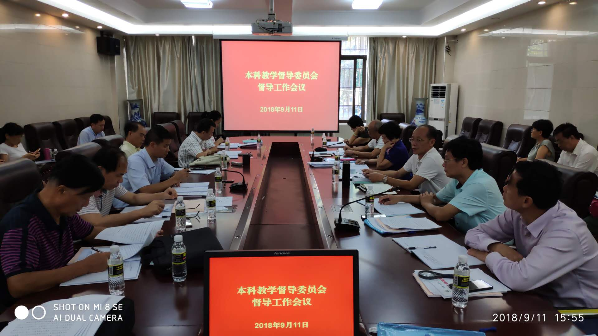 本科教学督导委员会召开加强专题学习的督导工作会议