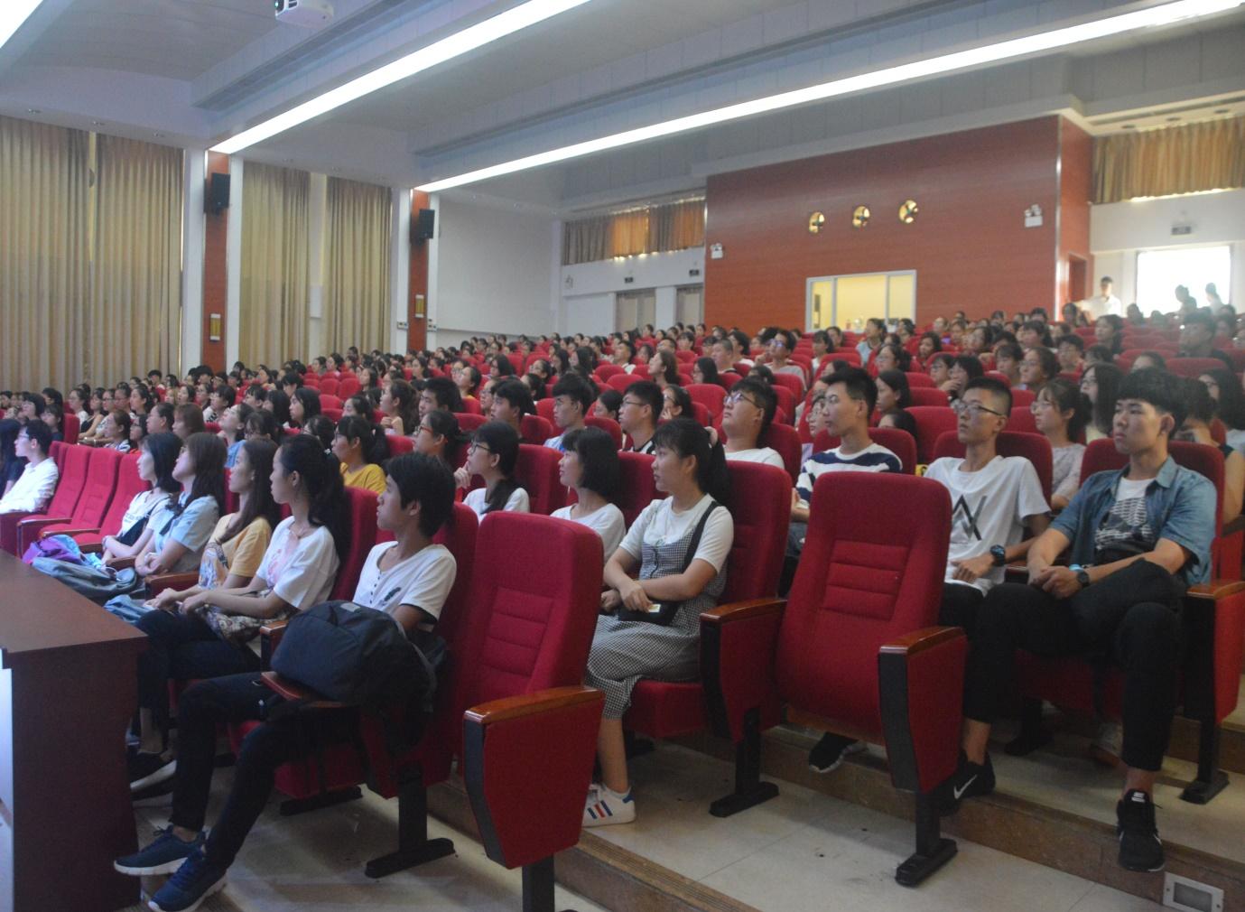 青年之声·教育与心理学院召开2018级新生安全教育讲座