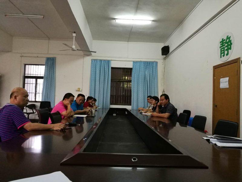 数统学院召开防风防汛安全工作部署会议