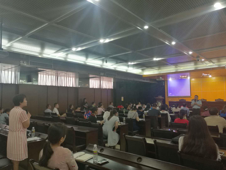 海南师范大学财务处召开科研报账业务培训会