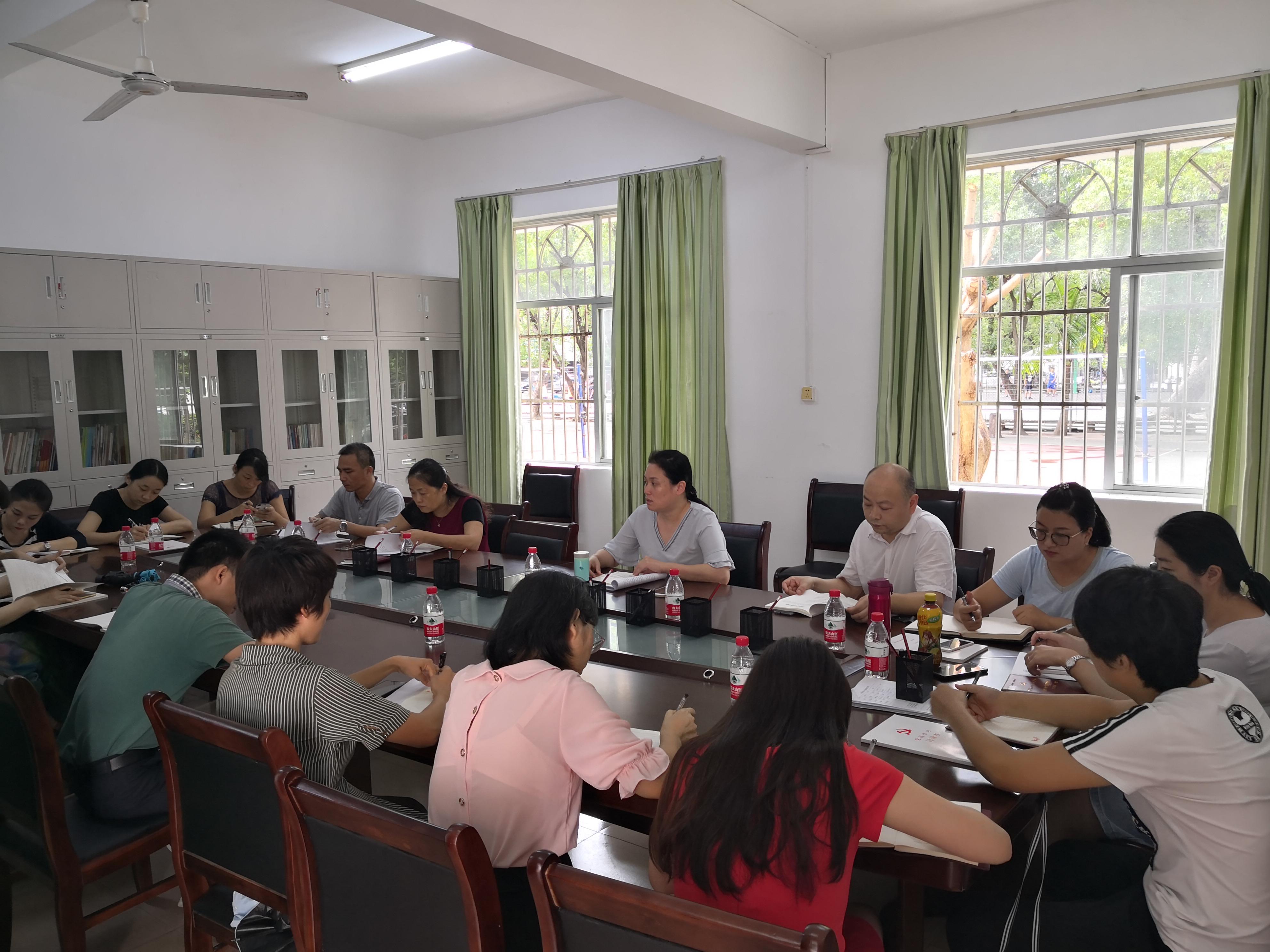 机关党委第五支部支部党员大会学习纪律处分新条例