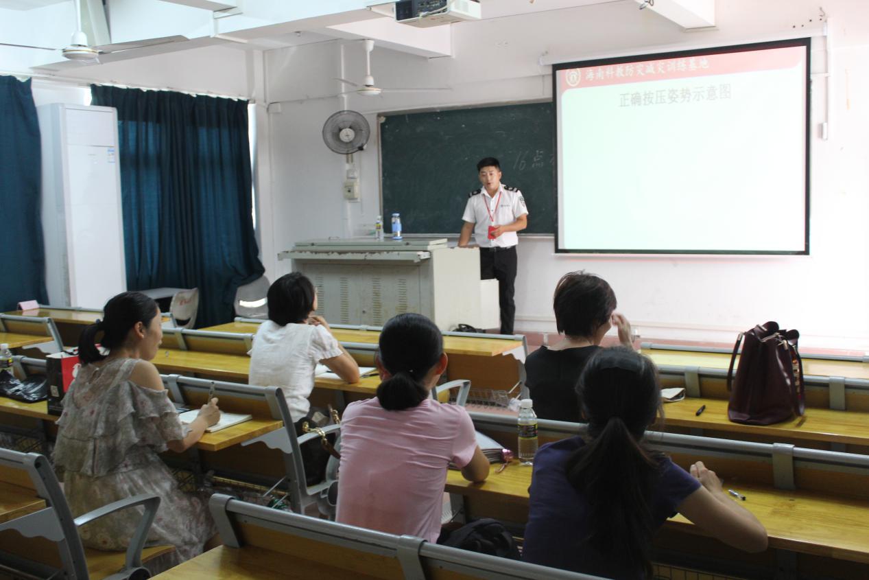 法学院举办防灾减灾知识普及讲座