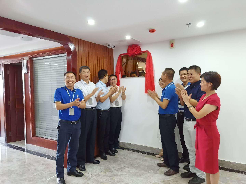 我院与海南东方国信律师事务所签订实习实训基地共建协议