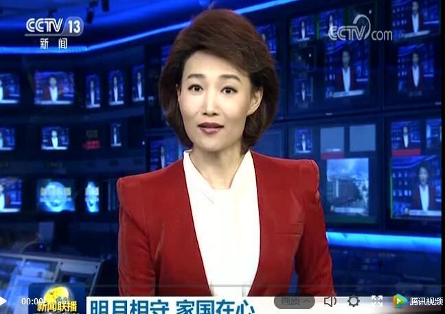 我院研究生张婷在西沙开展的海龟保护工作被中央电视台《新闻联播》头