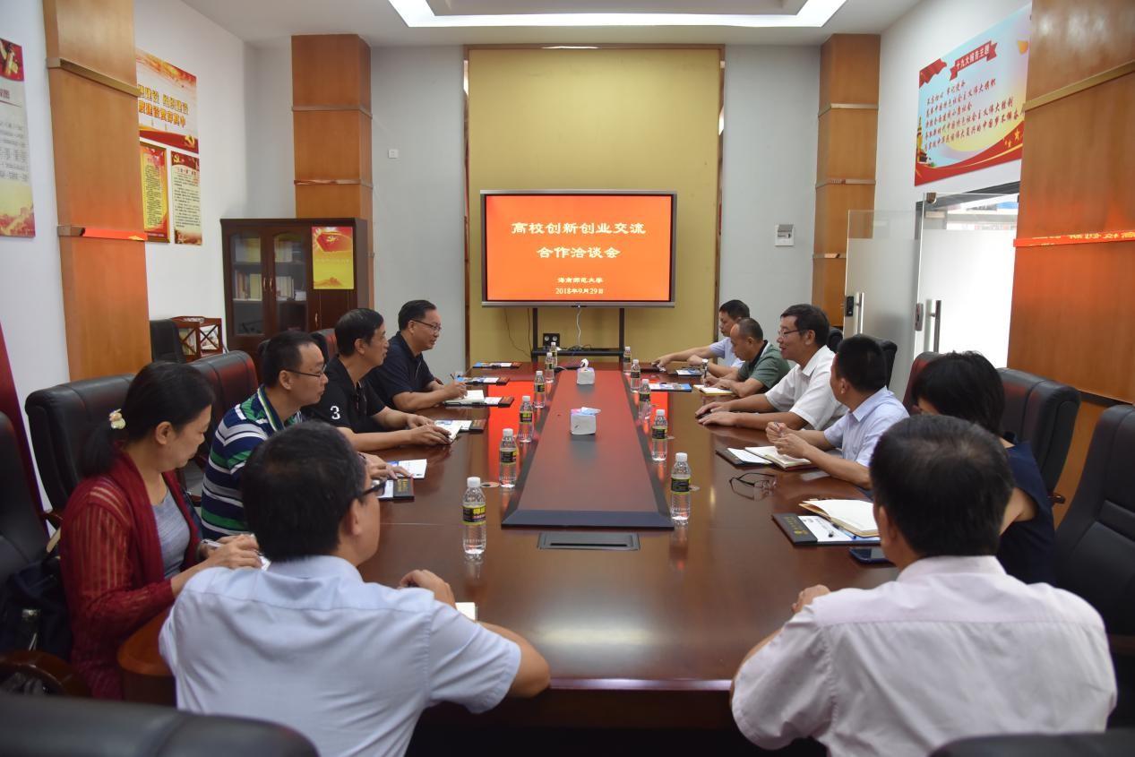 桂林洋大学城高校创新创业交流合作洽谈会在科技园召开