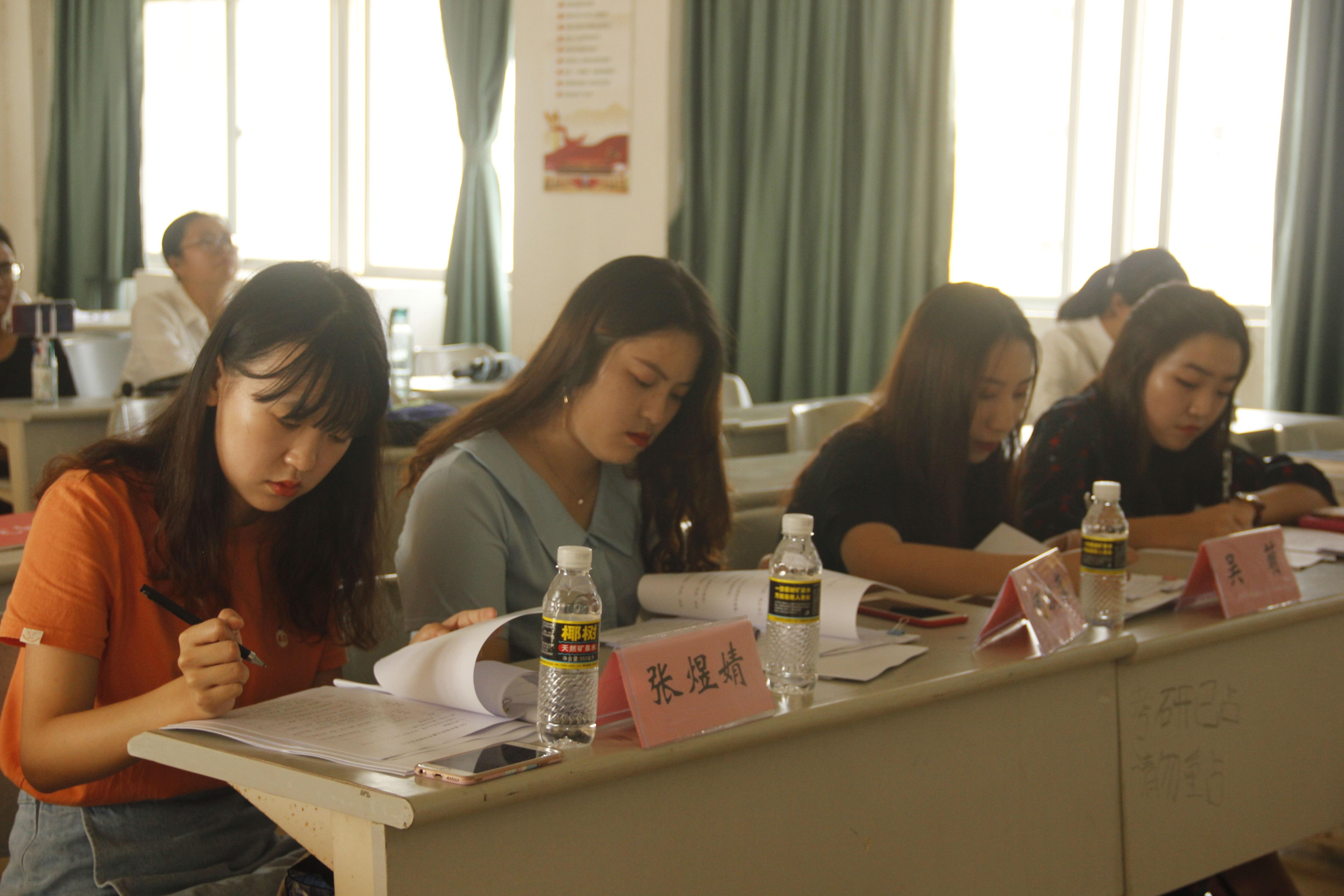 青年之声·记文学院第十二届教师技能大赛之三合一课堂复赛