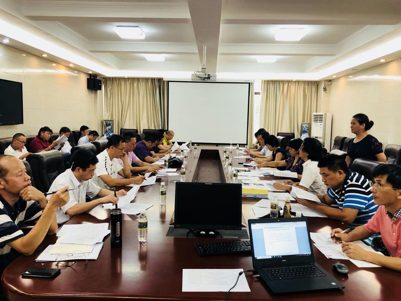 海南师范大学研究生教学指导委员会召开第一次会议