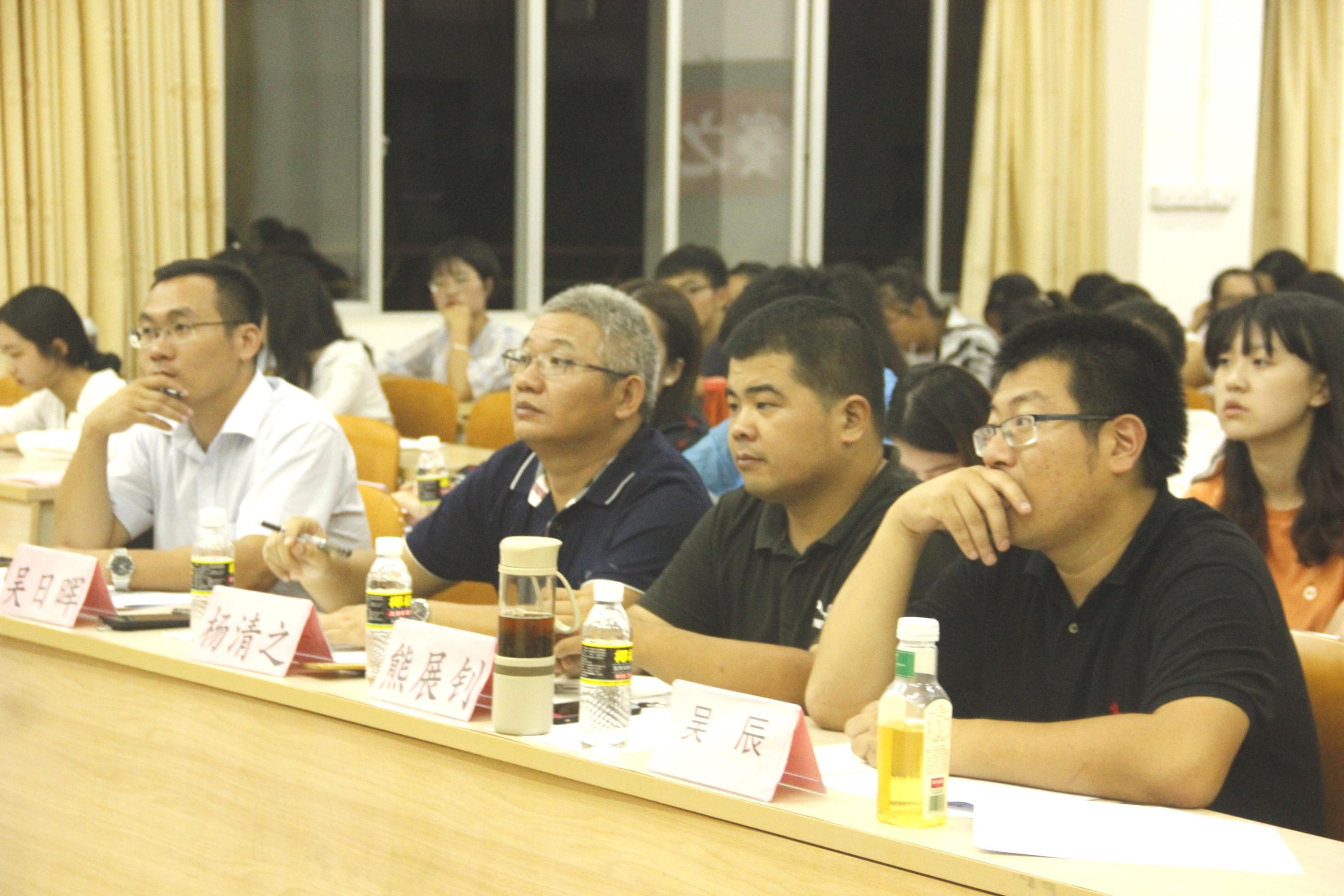 青年之声·记文学院第十二届教师技能大赛之板书比赛决赛