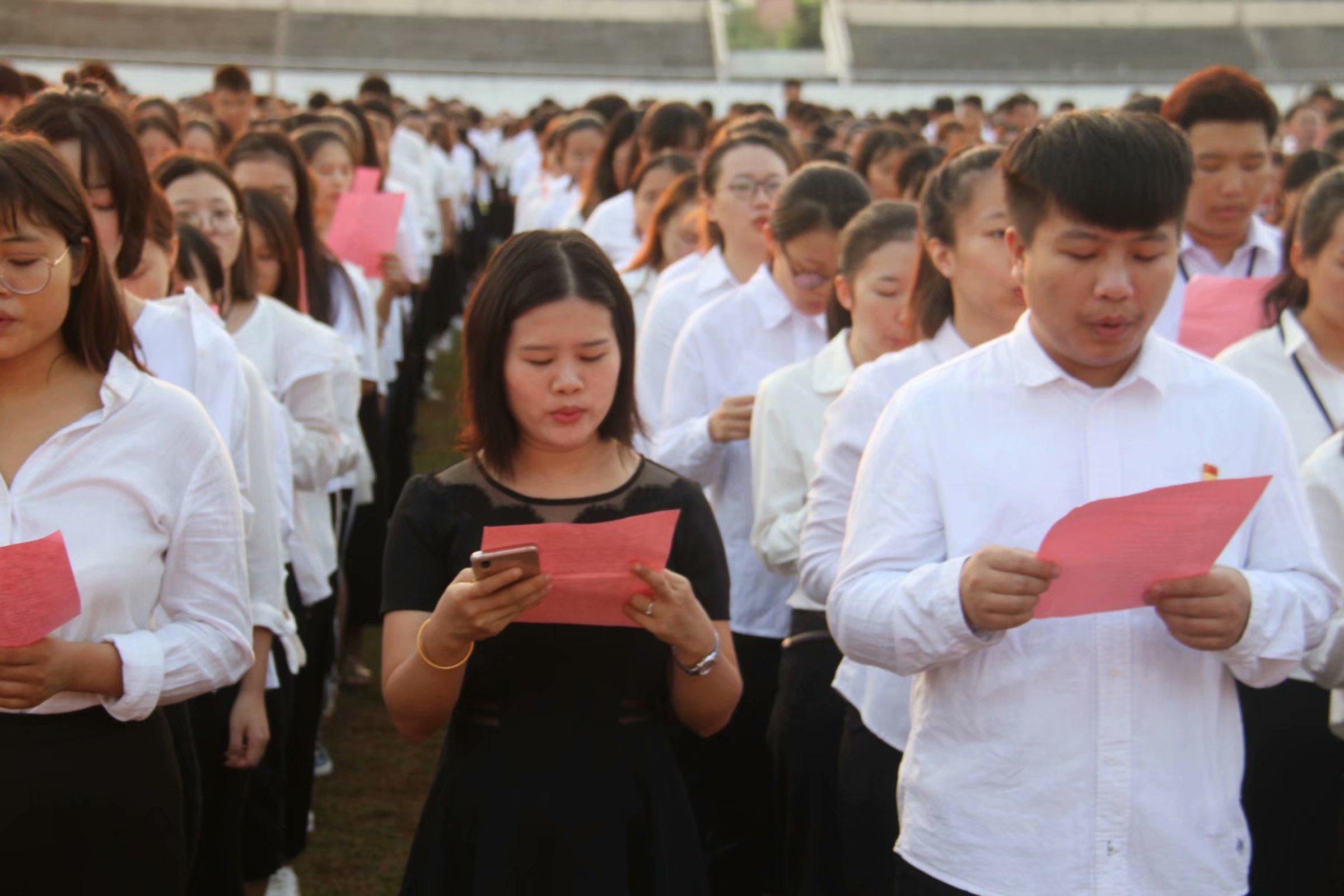 青年之声·马克思主义学院国庆升国旗仪式顺利举行