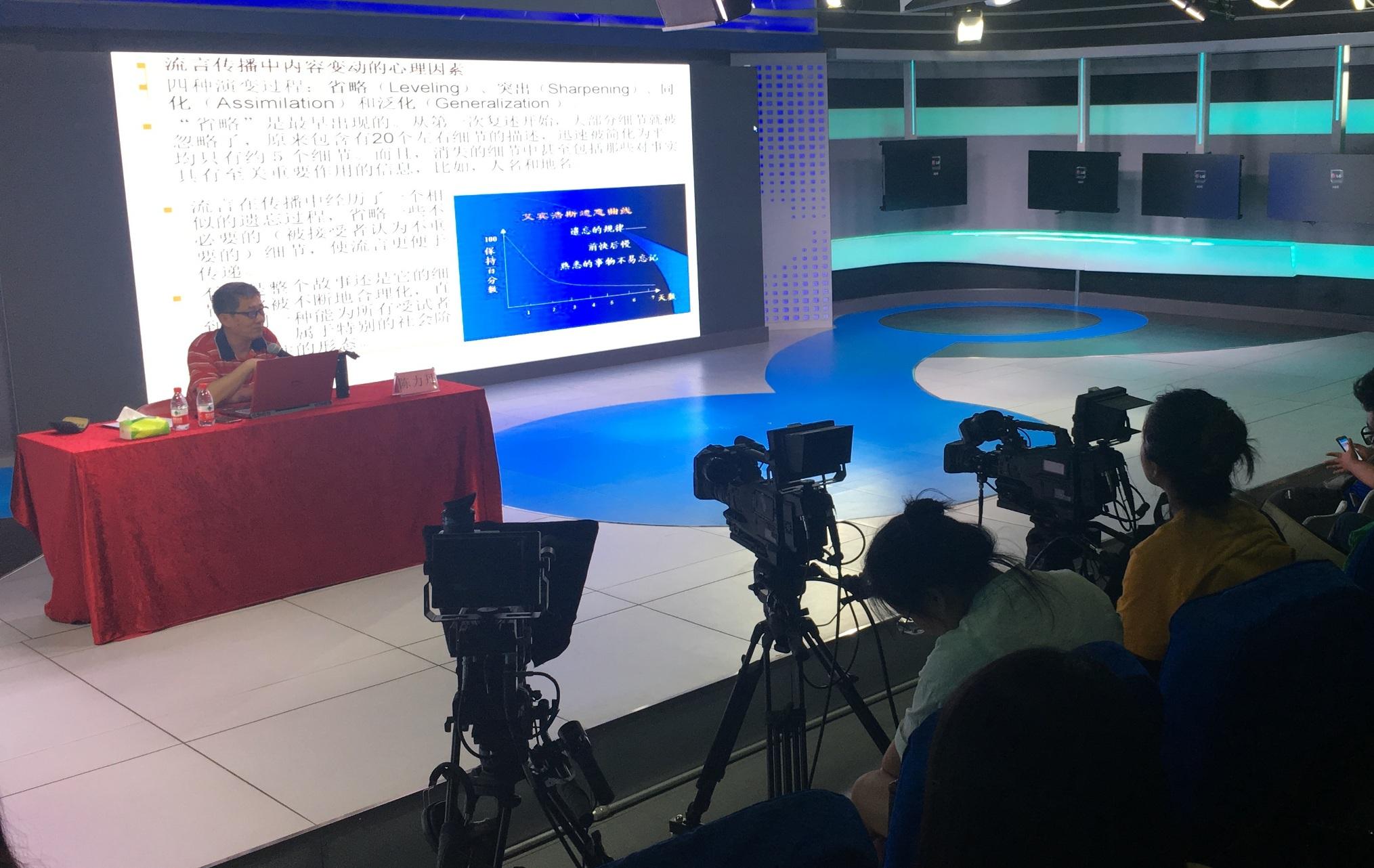 中国人民大学荣誉一级教授陈力丹来澳门皇冠作学术交流