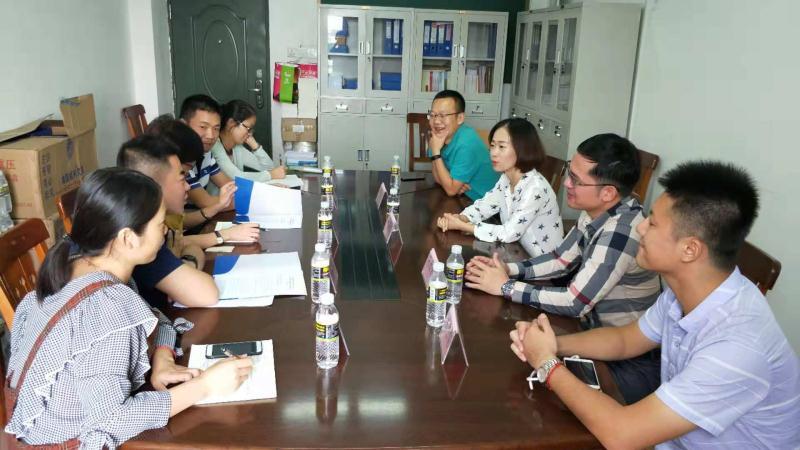中南财经政法大学法学院领导莅临我院交流座谈