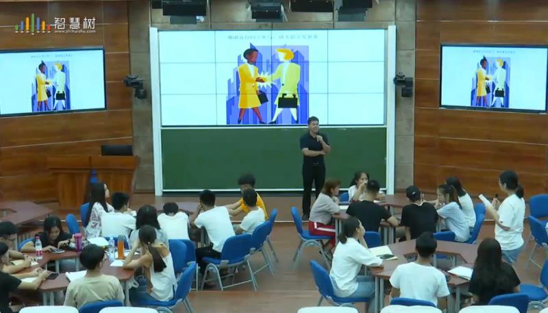 天福彩票省级精品在线开放课程《西方经济学》 开展全国直播互动课