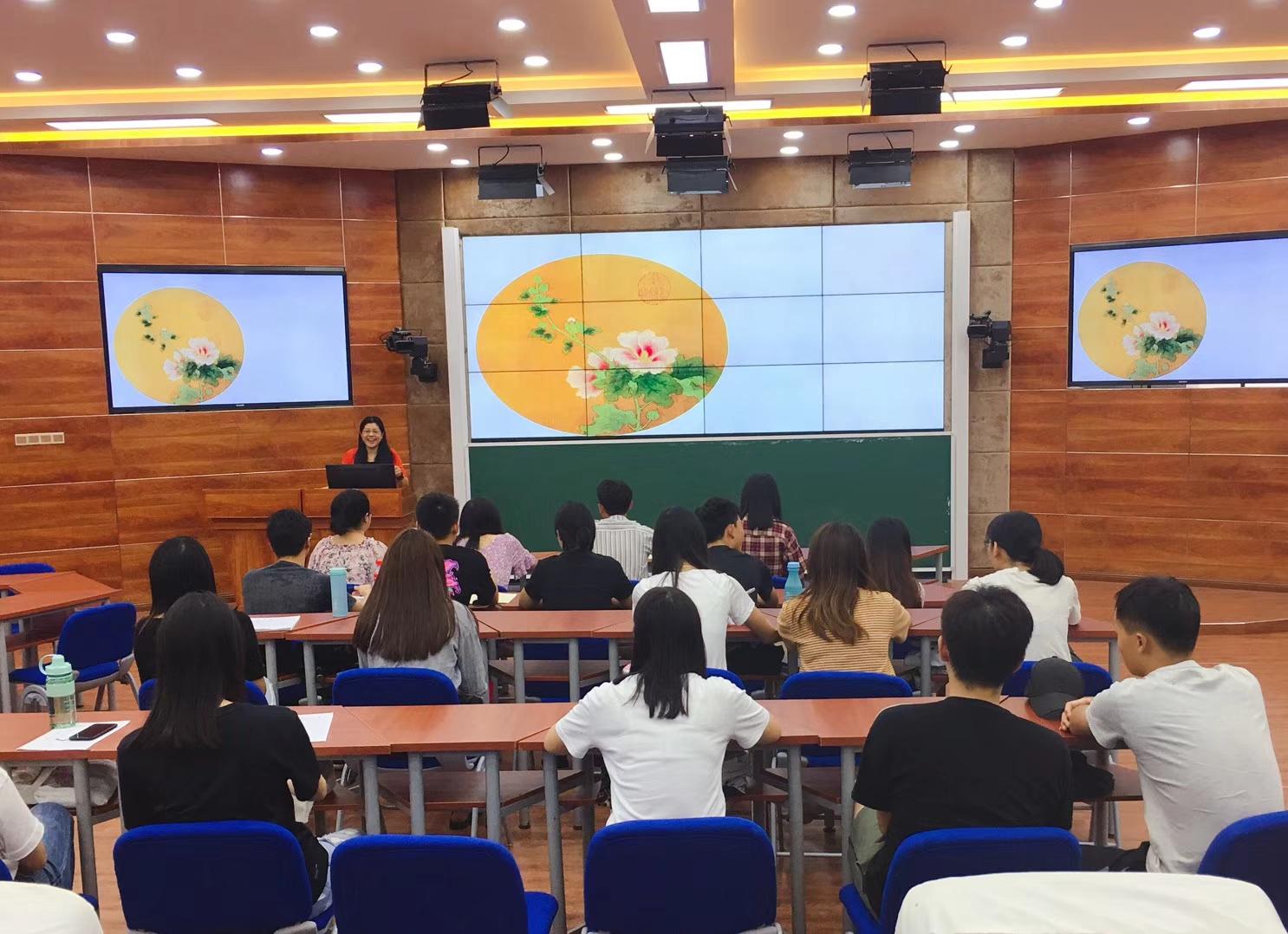 我校省级精品在线开放课程《花鸟画》 第一次全国直播互动见面课