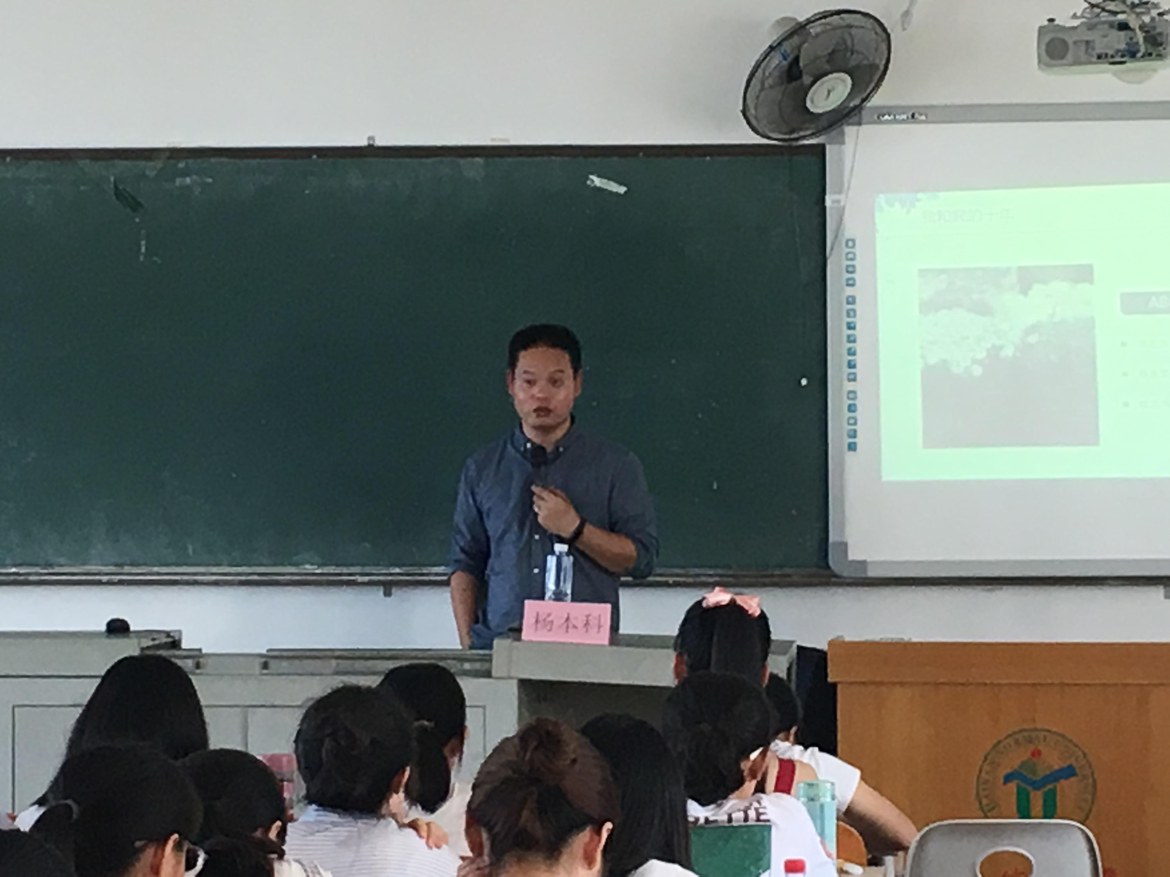 """青年之声・记文学院创新创业实践周系列讲座之""""杨本科就业经验分享会"""""""