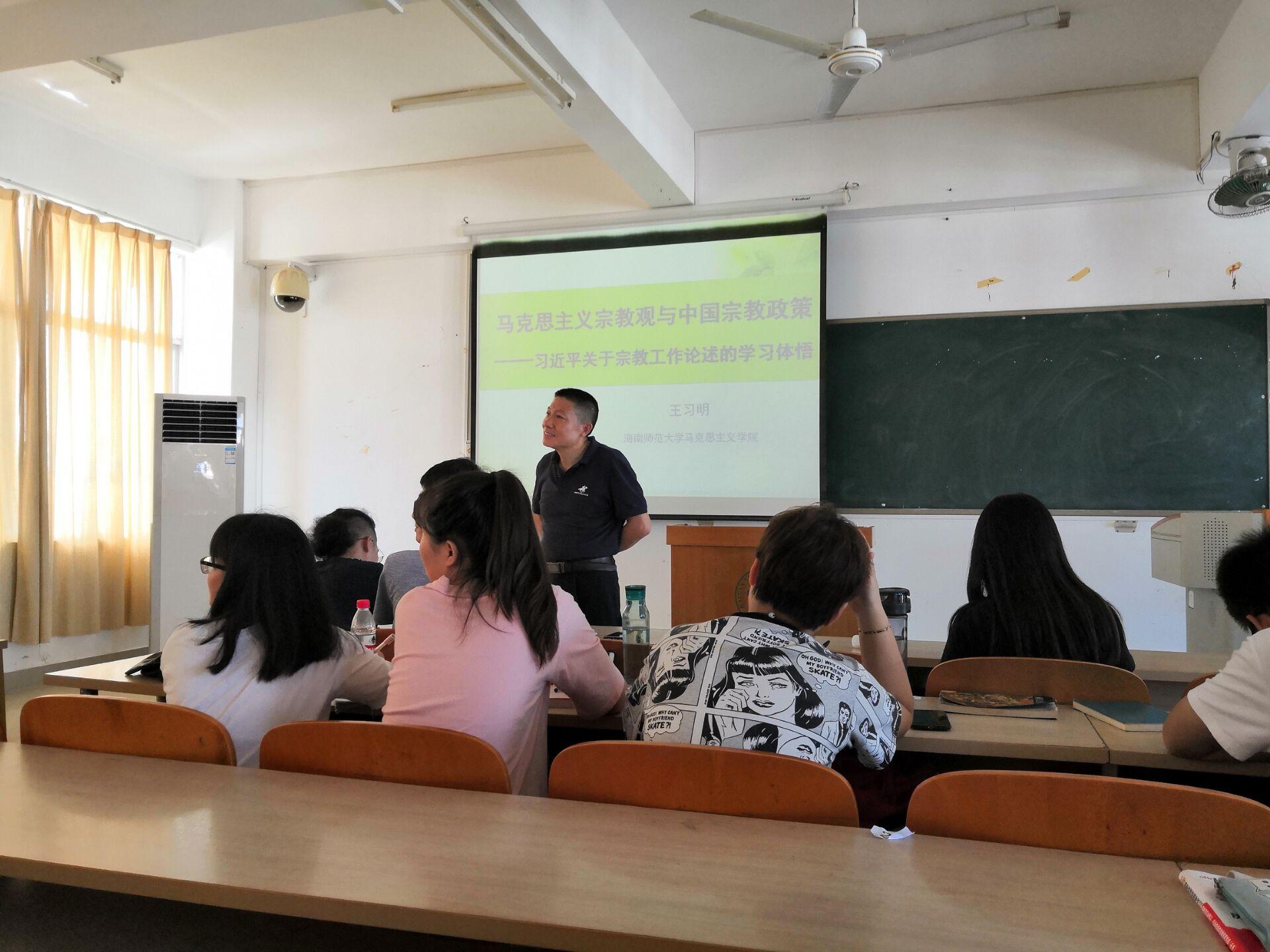 """青年之声・马克思主义学院开展""""创新创业实践周"""""""