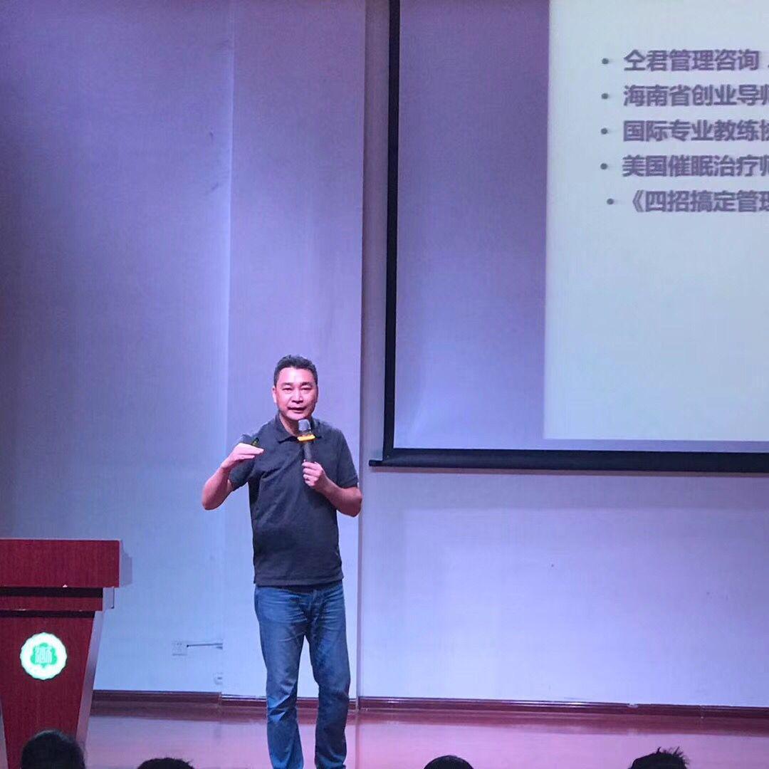 天福彩票注册教务处举办创新创业实践周系列活动之专题讲座