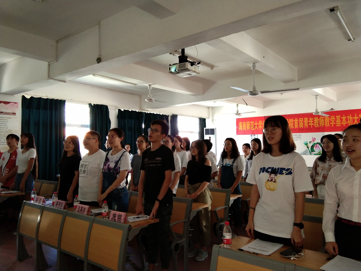 青年之声·青年大学习,改革大出发——记2018年数学与统计学院团日活动启动仪式