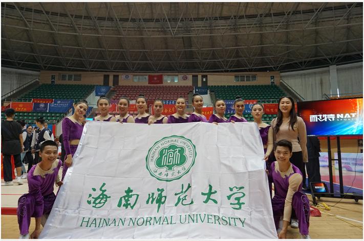 我校健美操队在中国大学生健康活力大赛中获佳绩