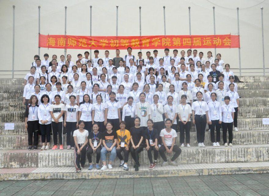 青年之声·记信誉最好的网投平台第四届运动会
