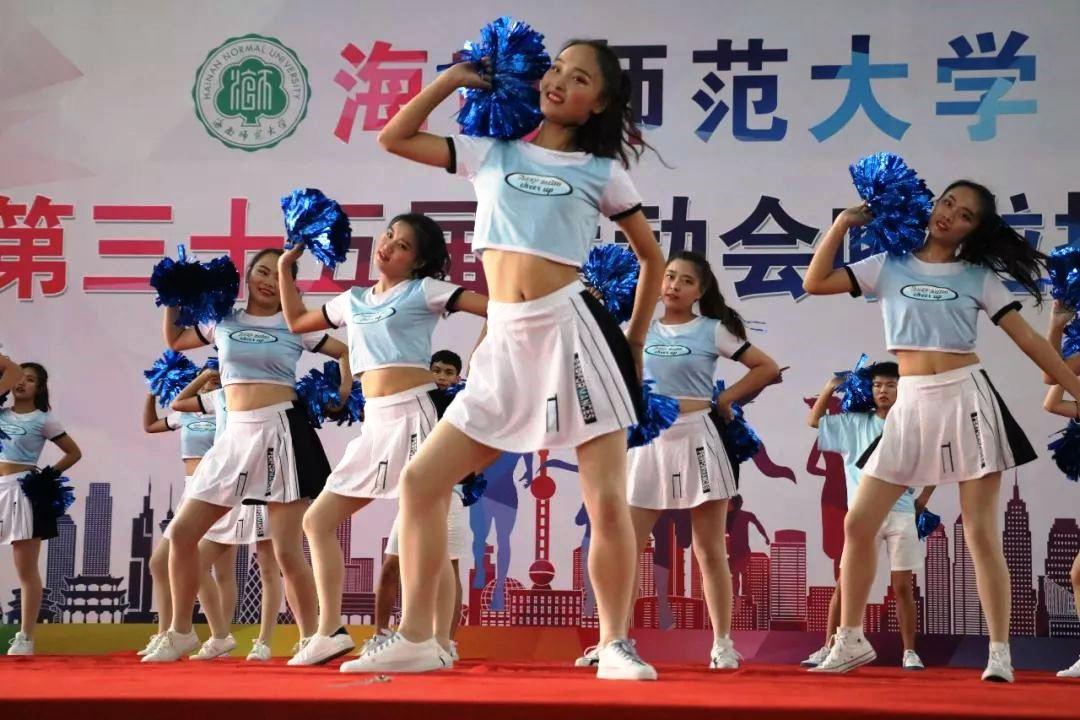 【第35届校运会】我校举行第三十五届运动会啦啦操比赛