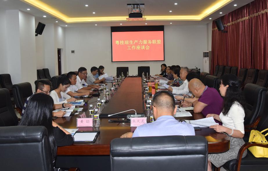 海南首届粤桂琼生产力服务联盟座谈会在科技园举行