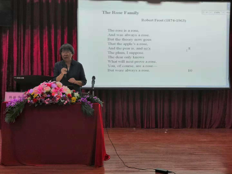 北京大学韩敏中教授来我校讲学