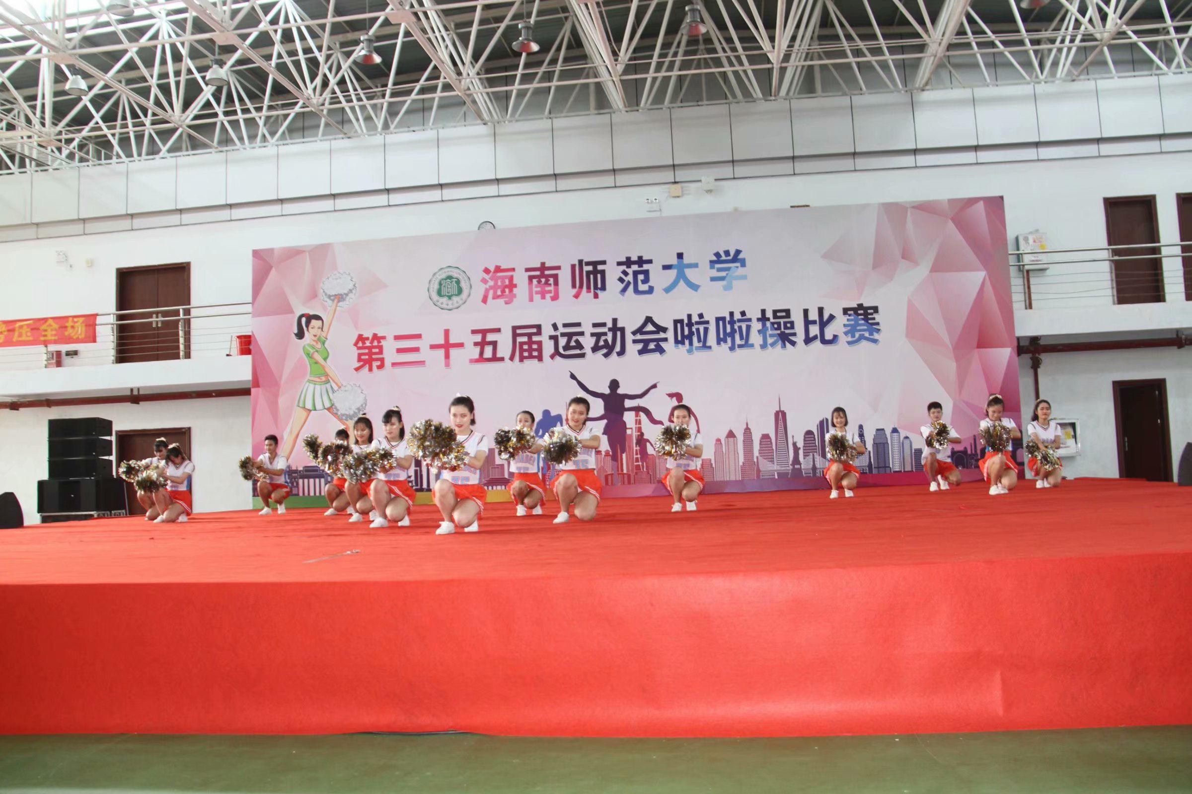 青年之声·活力似火燃烧,青春如花绽放---记马克思主义学院参加啦啦操大赛