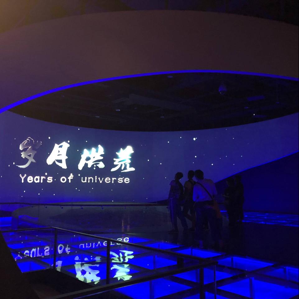 音乐学院组织学生赴海南省博物馆参观