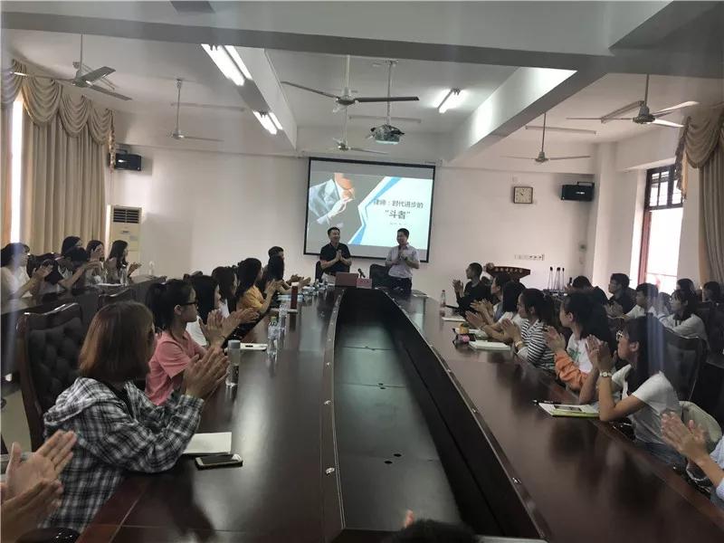 海南东方国信律师事务所主任周义桀兼职教授聘任仪式暨专题讲座在我院举行