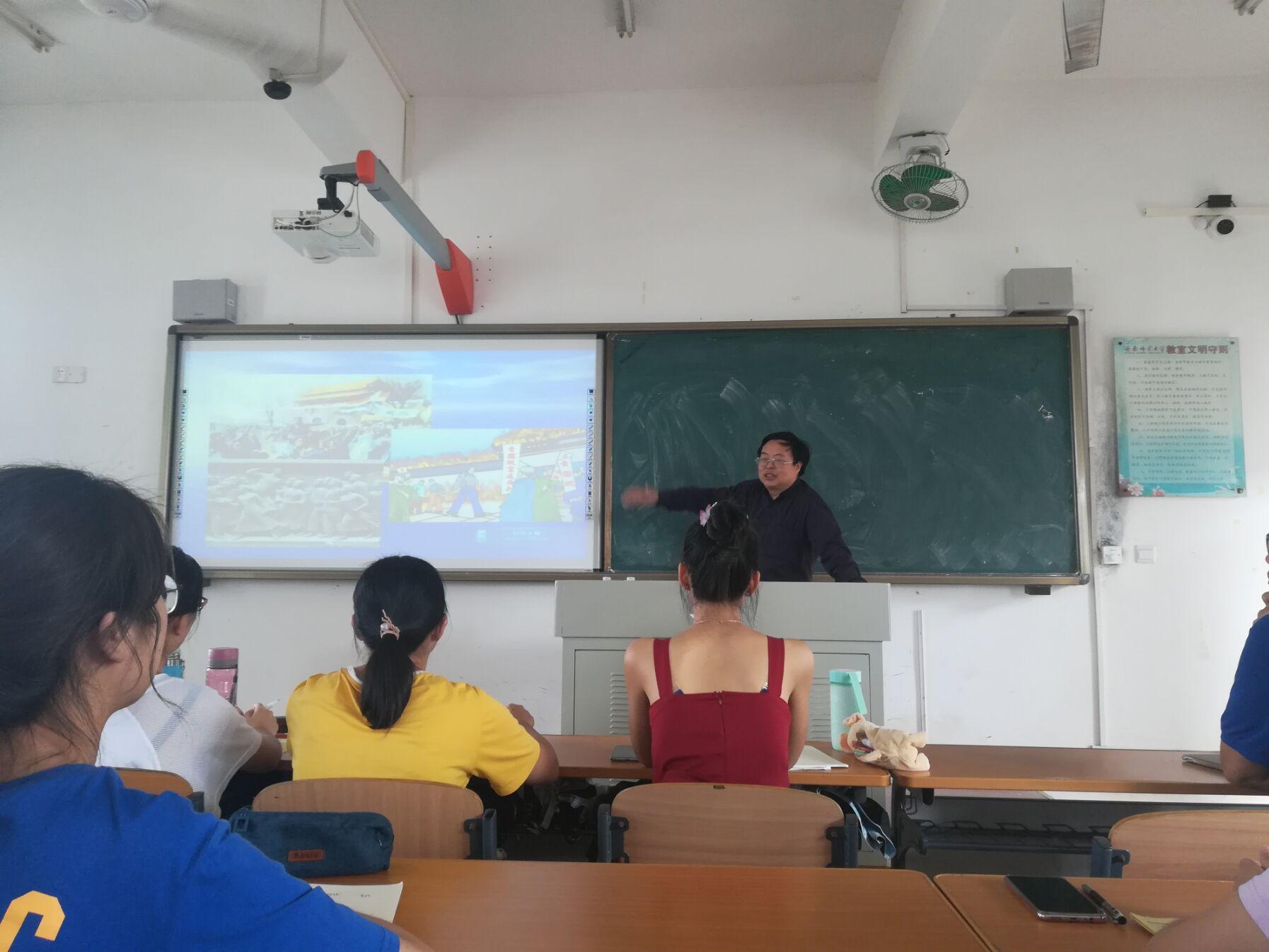 四川大学李怡教授来我校讲学
