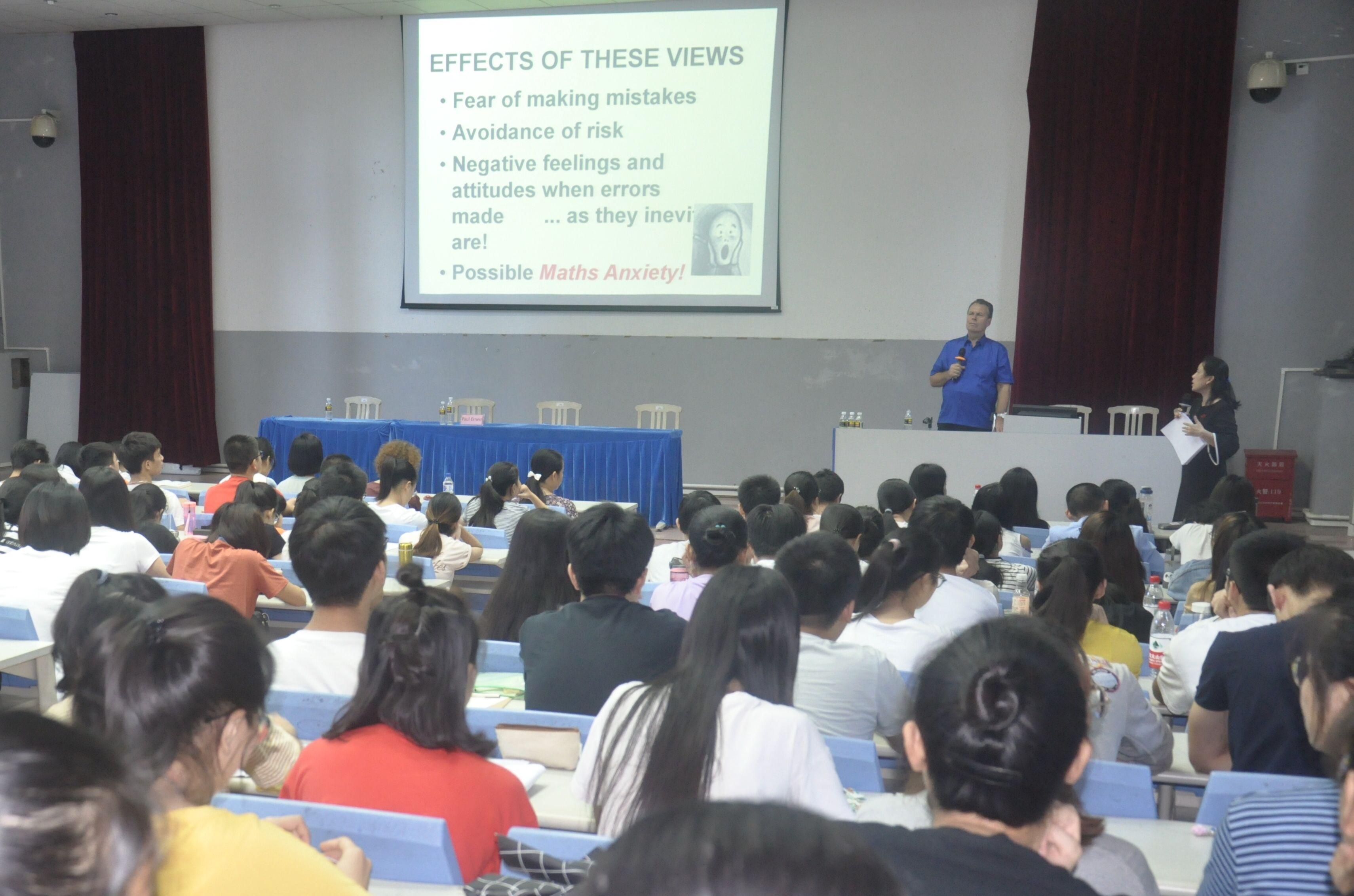 英国数学教育专家Paul Ernest教授应邀来我院讲座