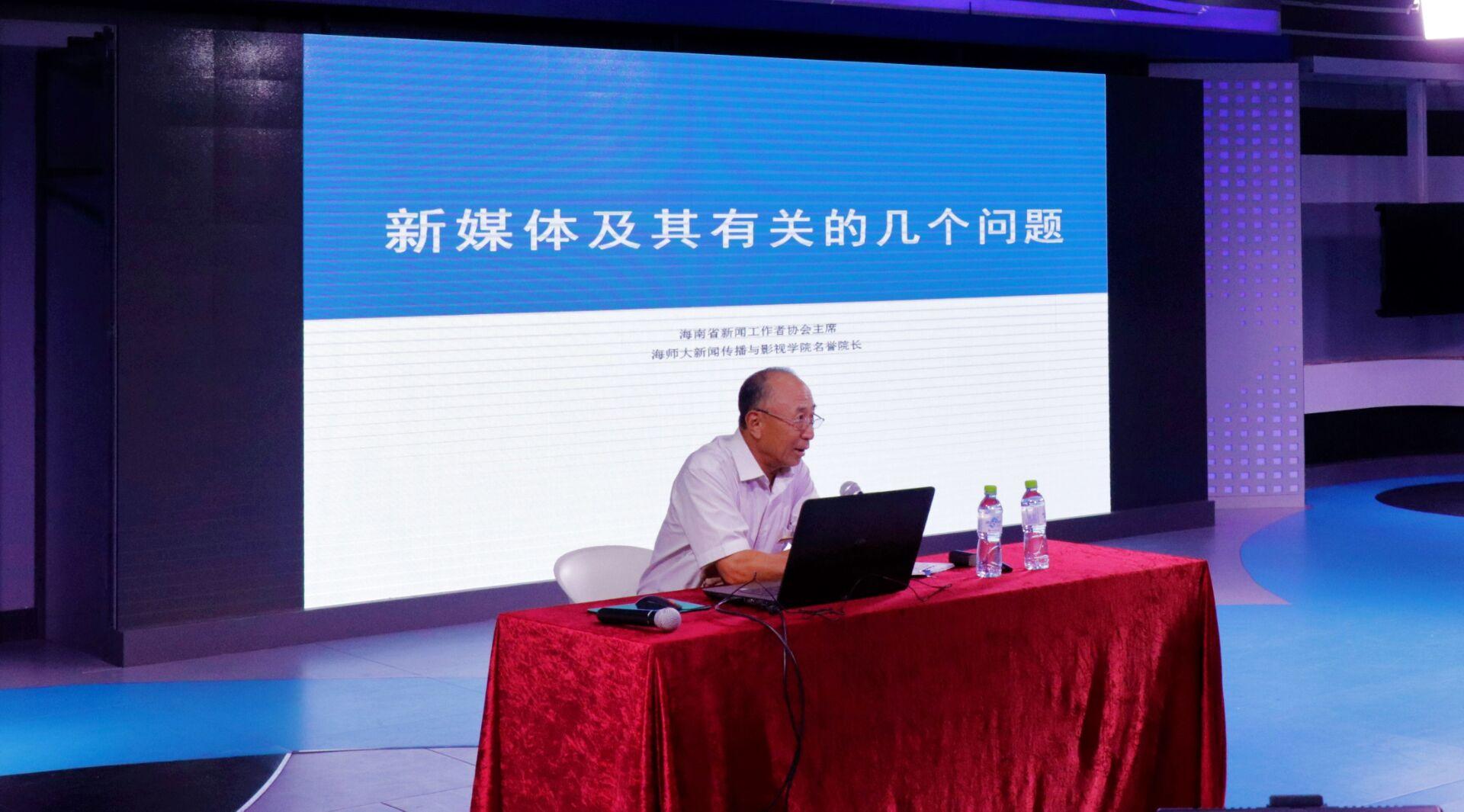 原省委宣传部常务副部长常辅棠到我院讲学