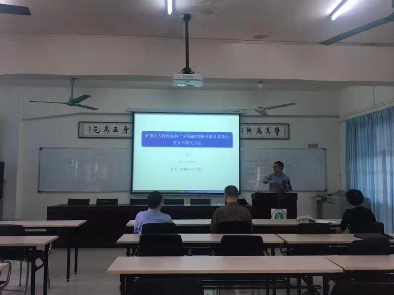 海南省院士工作站系列学术报告