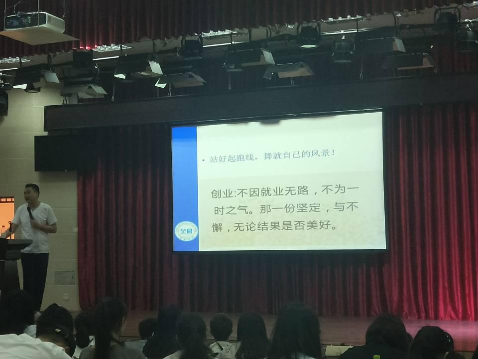 """法学院开展丰富多彩的""""创新创业实践周""""活动"""