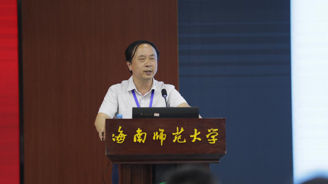 首届意识形态与舆论研究高峰论坛在海南师范大学成功举行
