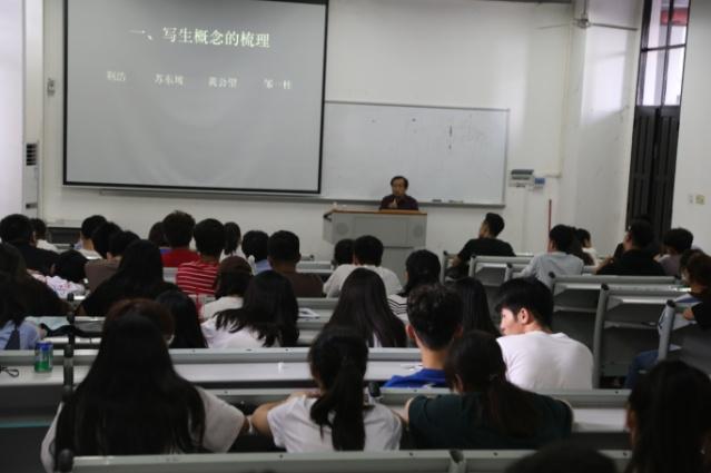 """美术学院主办""""中国高校美术教师教育联盟""""会议"""