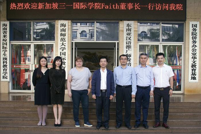 新加坡三一国际学院代表团一行6人到访国际教育学院