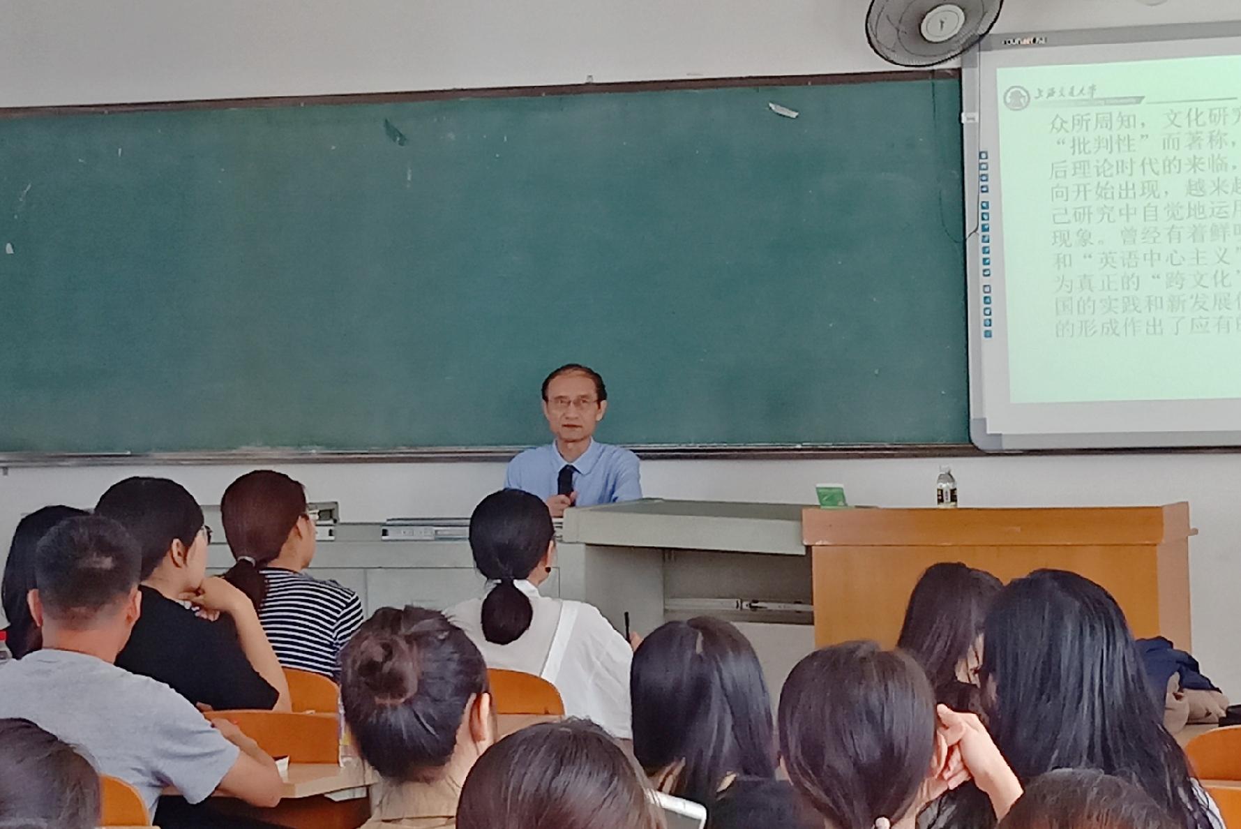 中国比较文学学会会长王宁教授到我校讲学