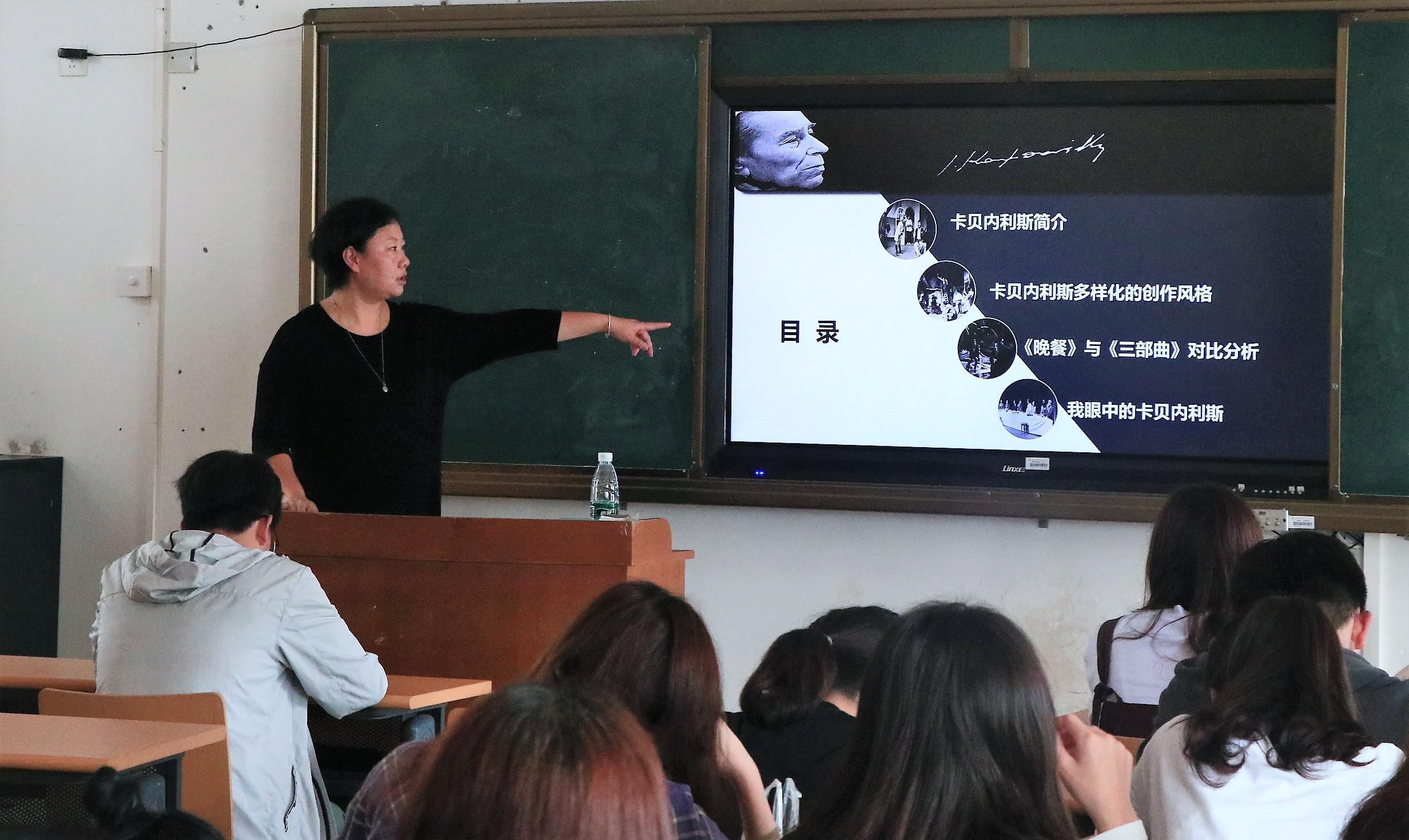 """365亚洲最新线路网址开展""""漫谈古希腊戏剧""""专题讲座"""
