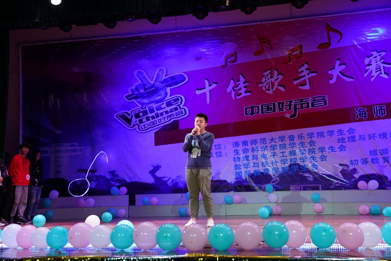 青年之声·音乐学院十佳歌手大赛初赛成功举办