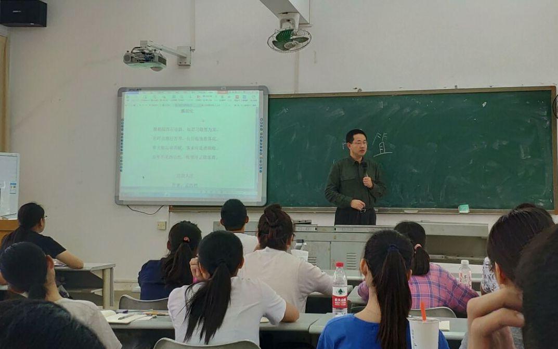 中国社科院刘祥柏研究员来我校讲学
