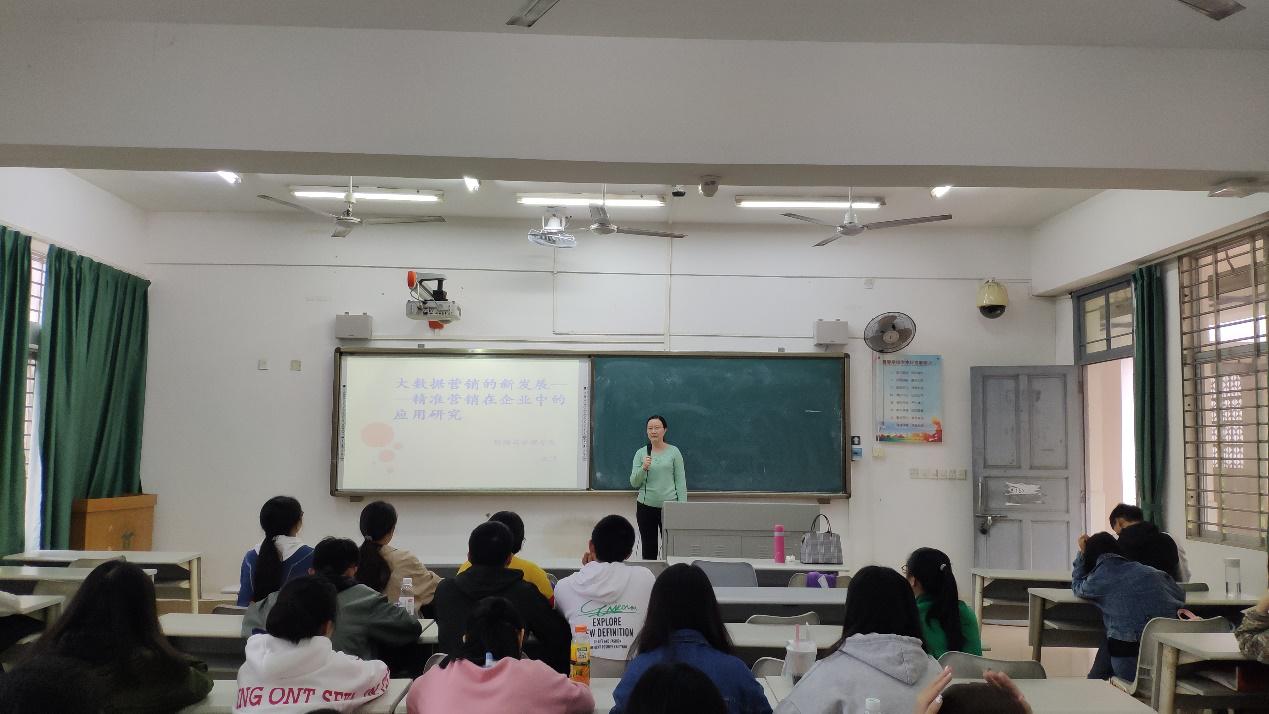 青年之声・汪洁老师作题为《大数据营销的新发展――精准营销在企业中的应用探究》的讲