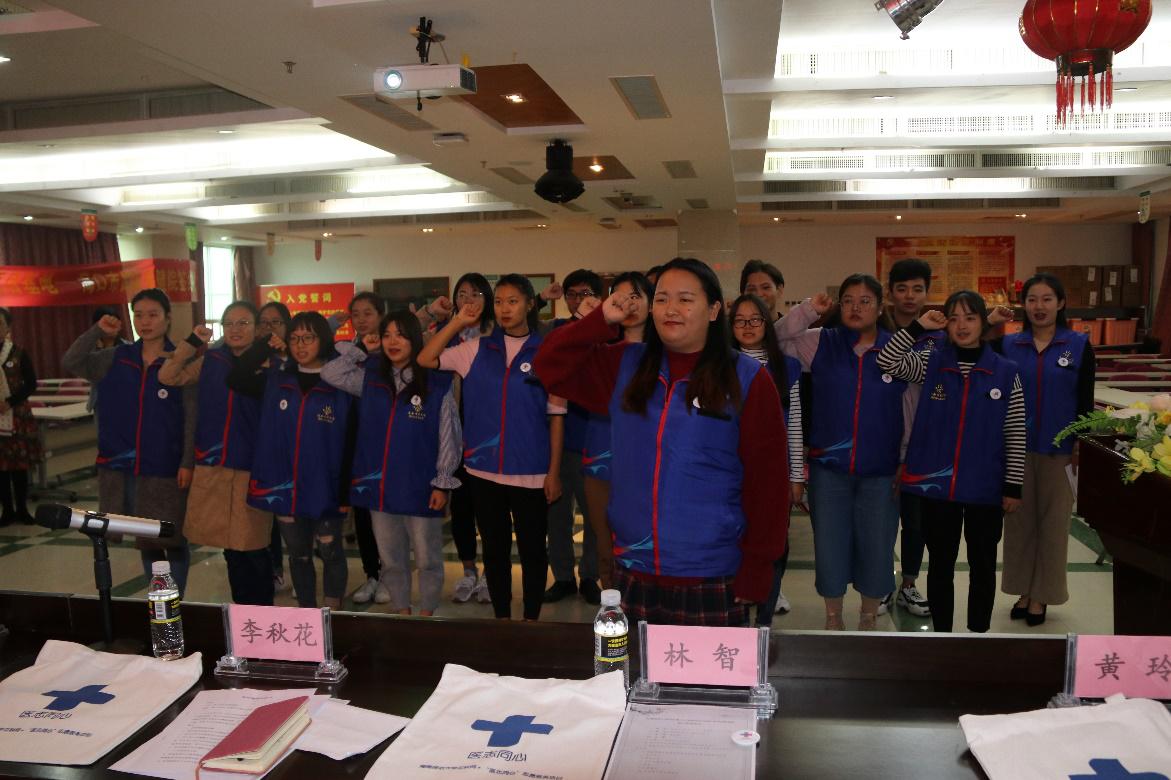 我院阳光青年志愿者协会与海口市妇幼保健院进行志愿服务基地签约揭牌仪式